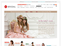 Website preview thumbnail for : Hi Bridal