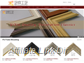 Website preview thumbnail for : Yixin Frame & Molding Wholesale
